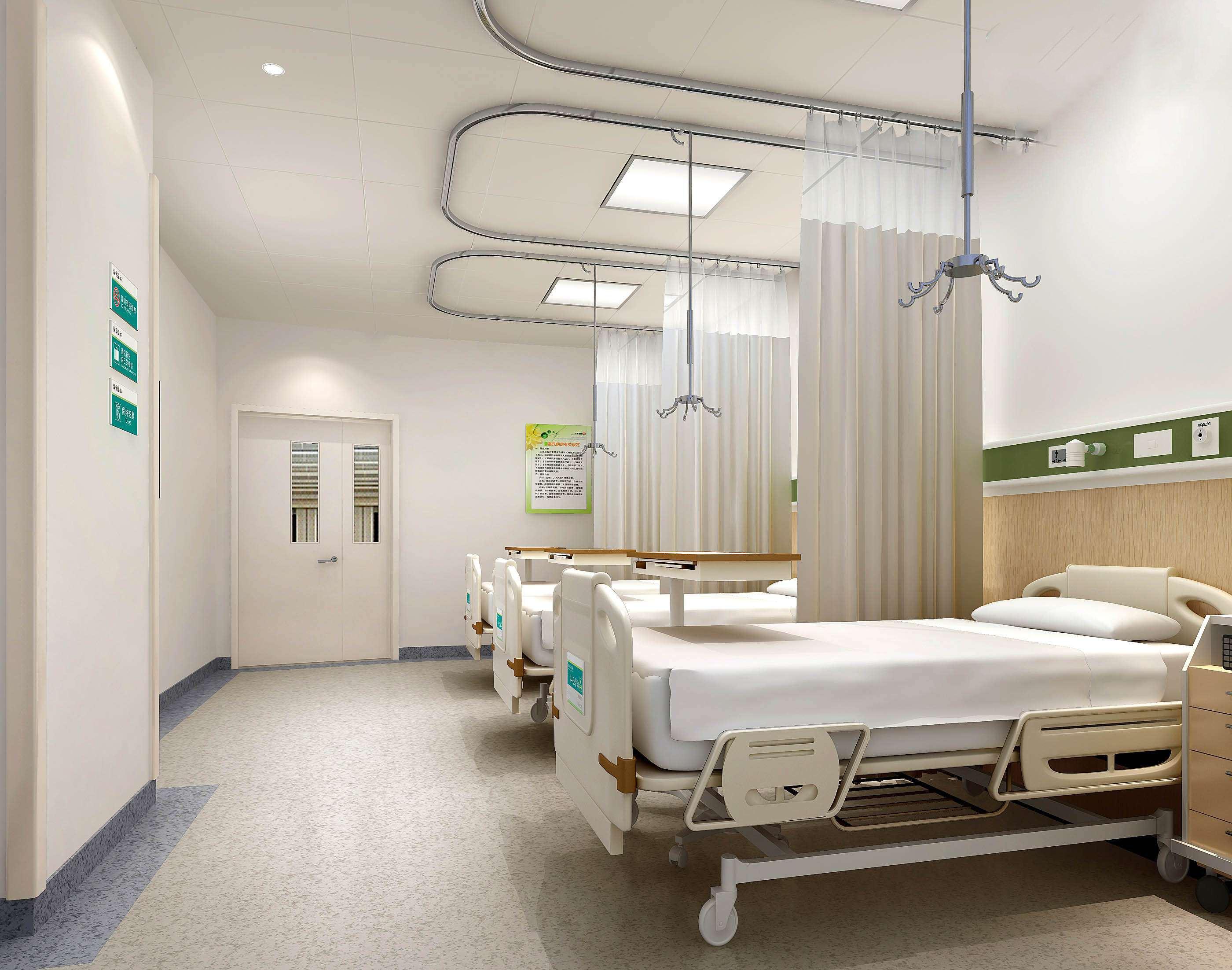 医院采购案例2