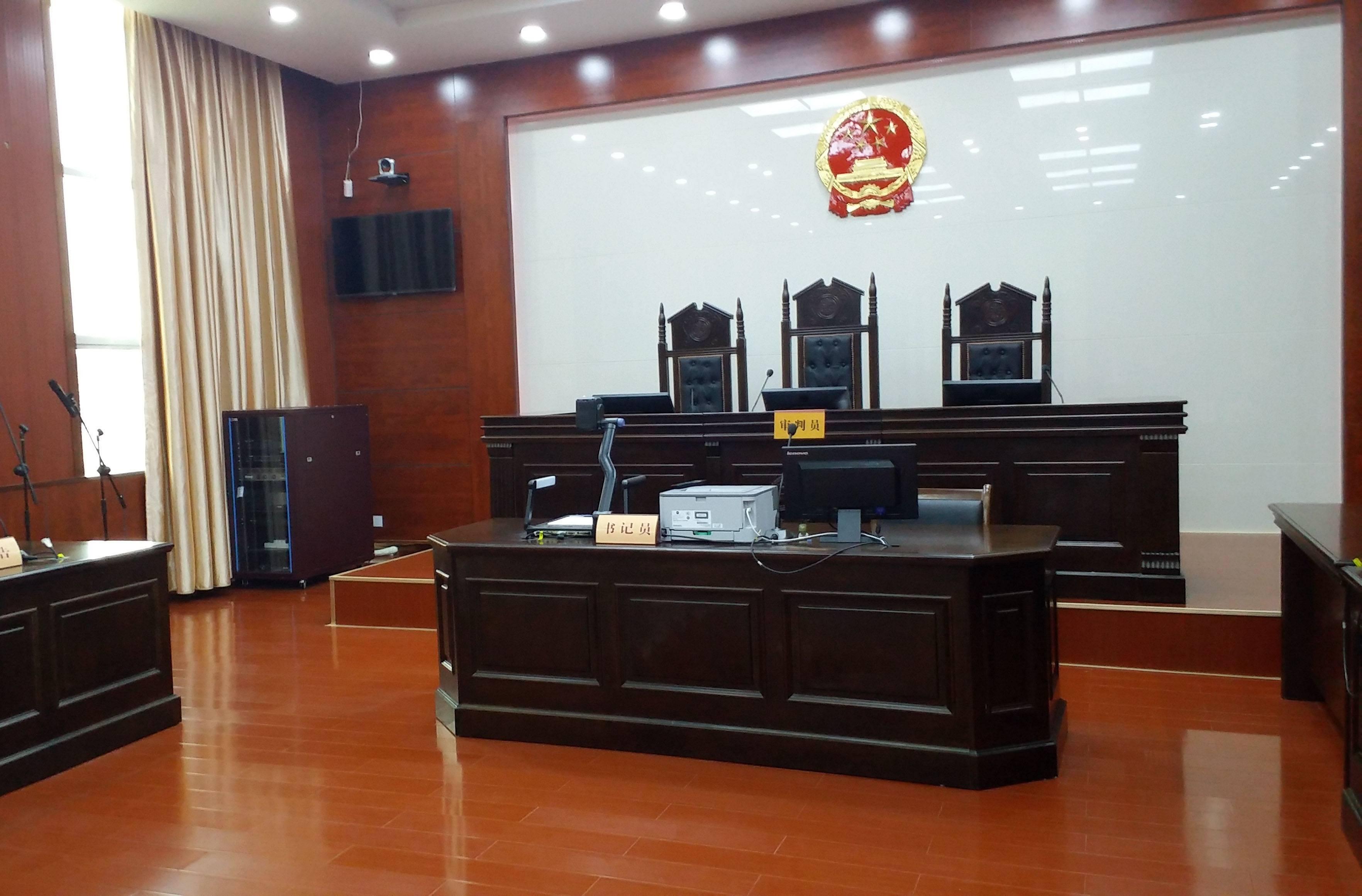 法院采购案例1