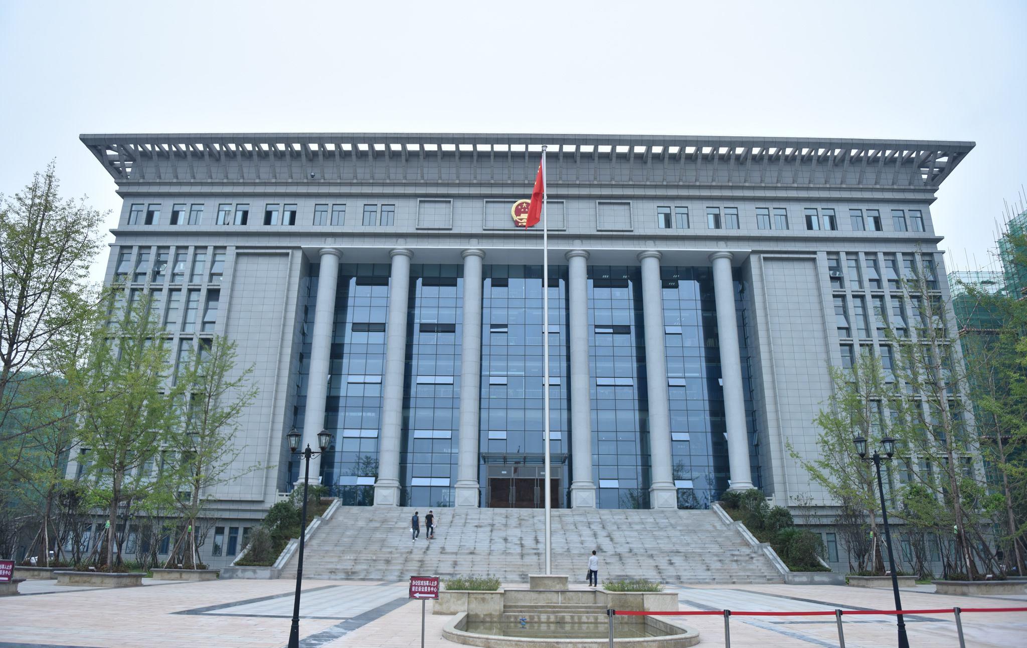 法院采购案例2