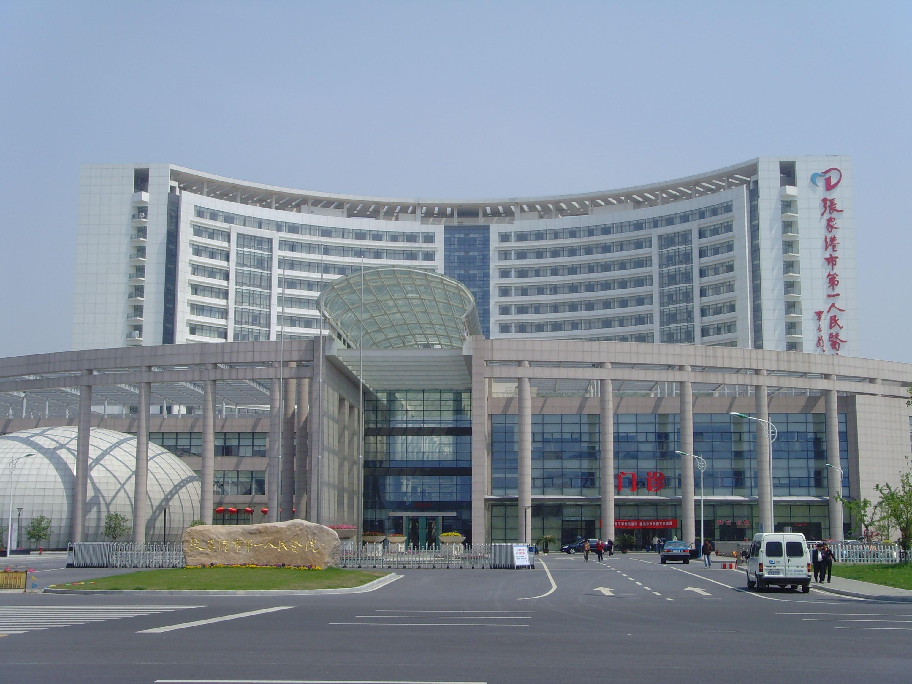 医院采购案例5